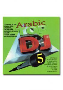 arabic_topDJ5_store