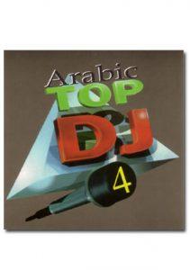 arabic_topDJ_4store