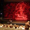 CSUN theater